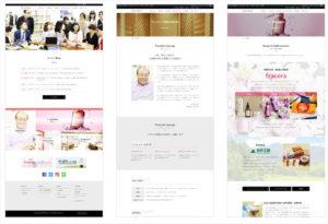 企業ホームページ制作事例